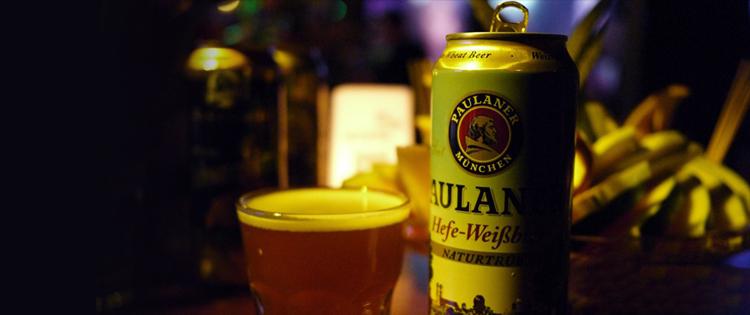 German beer quality