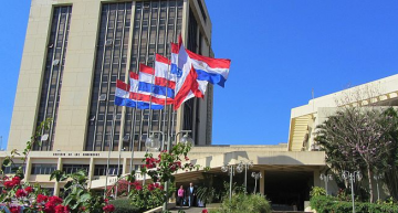 Paraguay Congress Gives Green Light to Medical Cannabis Production