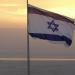 Marijuana Users Aren't Criminals - Israeli Government Decriminalizes Cannabis